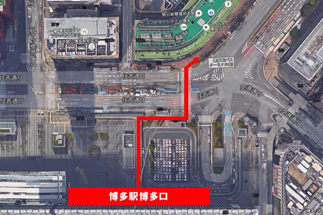 博多駅の博多口からの経路